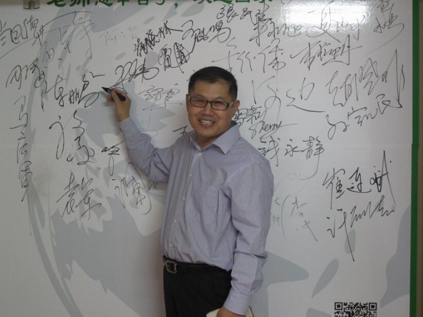 周涛博士在好讲师网签到留影